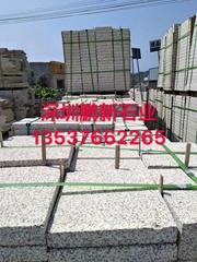 珠海石材厂_珠海石材批发_珠海石材价格