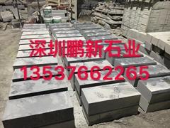 珠海石材厂家直销 珠海石材市场 珠海石材