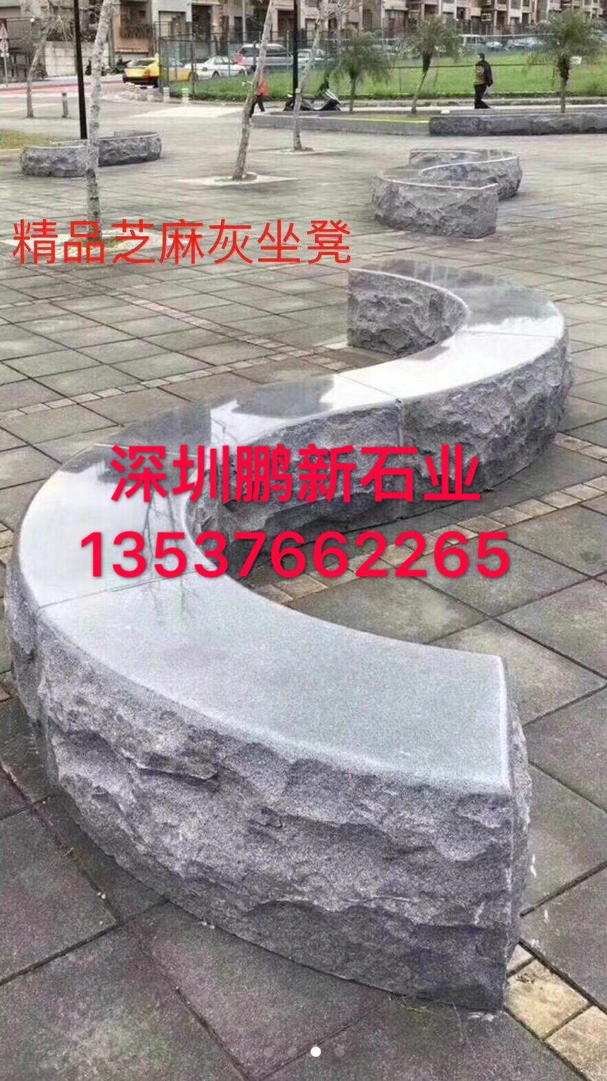 珠海市政道路改造路基路牙石 珠海馬路牙石材 3