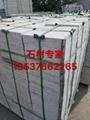 珠海大理石市場 珠海花崗岩公司