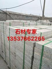 珠海石材厂家直销 珠海石材加工厂 珠海石材批发厂