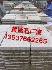 珠海石材批發哪裡   花崗岩石材