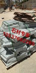 珠海石材销售厂家哪里便宜
