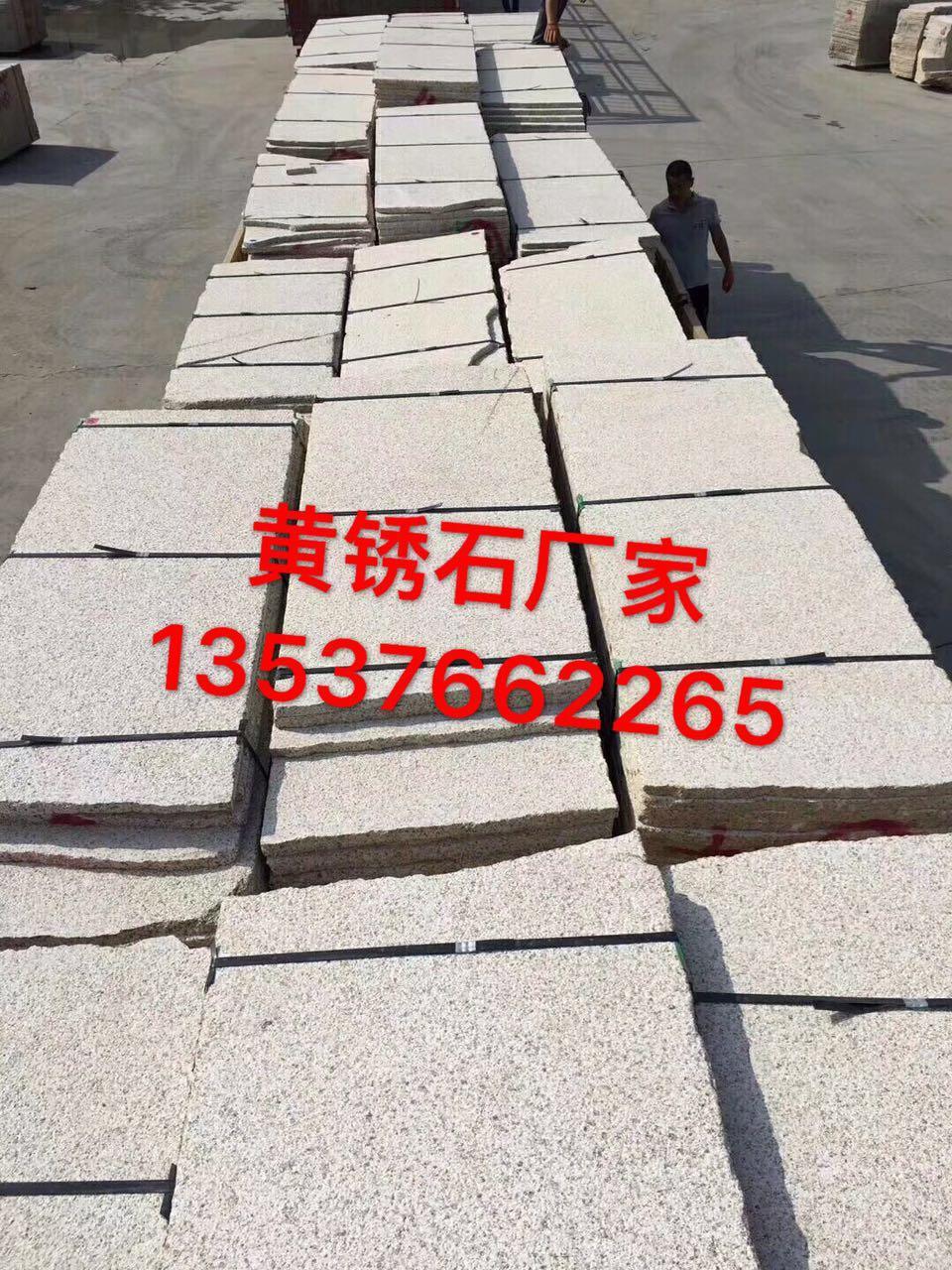 别墅石材外墙干挂专业厂家,石材幕墙安装---珠海石材干挂厂家 2