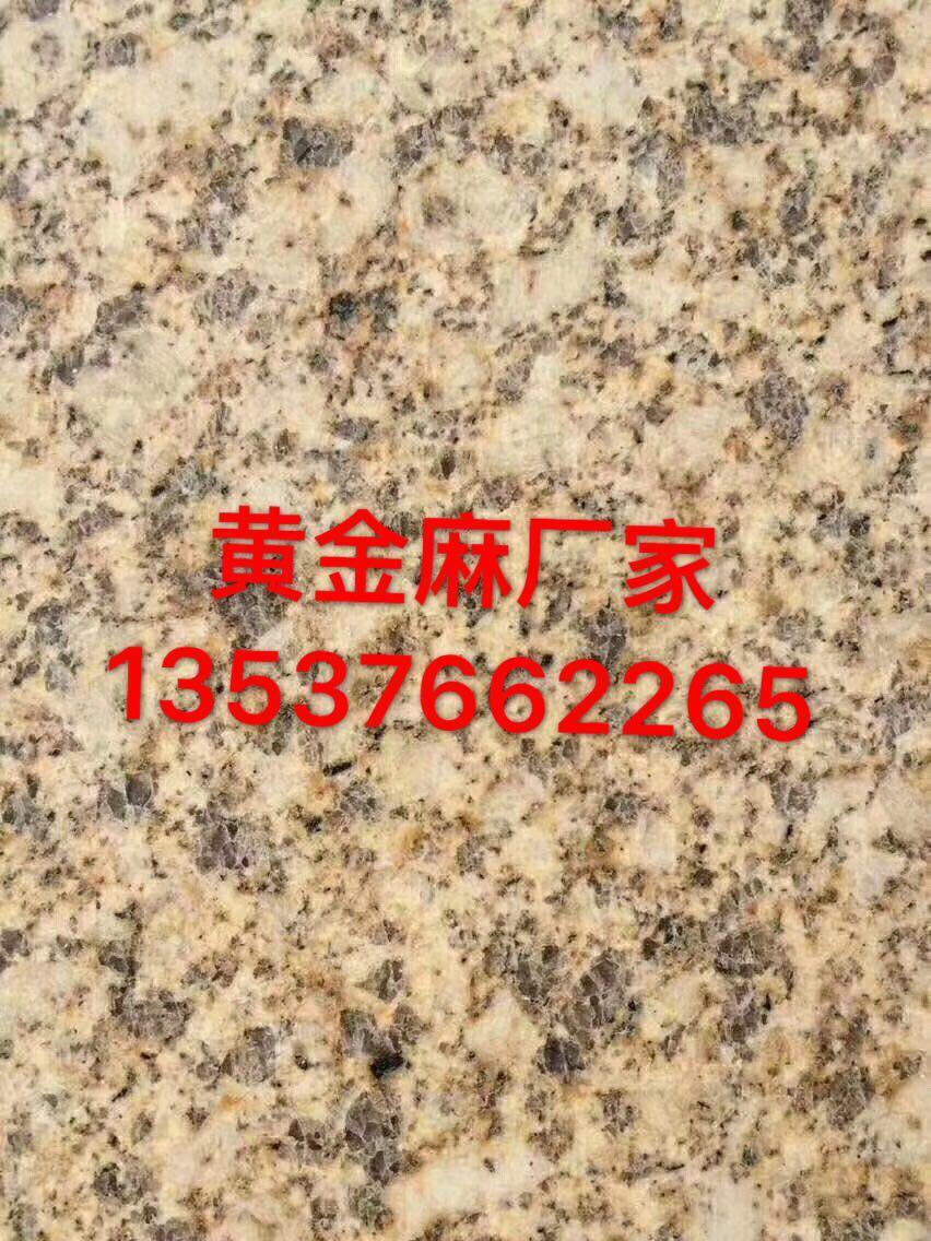 珠海花岗岩石材加工厂 石材加工厂家 花岗岩石材  1