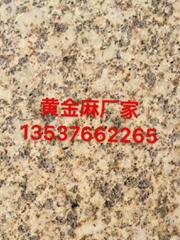 珠海花崗岩石材加工廠 石材加工