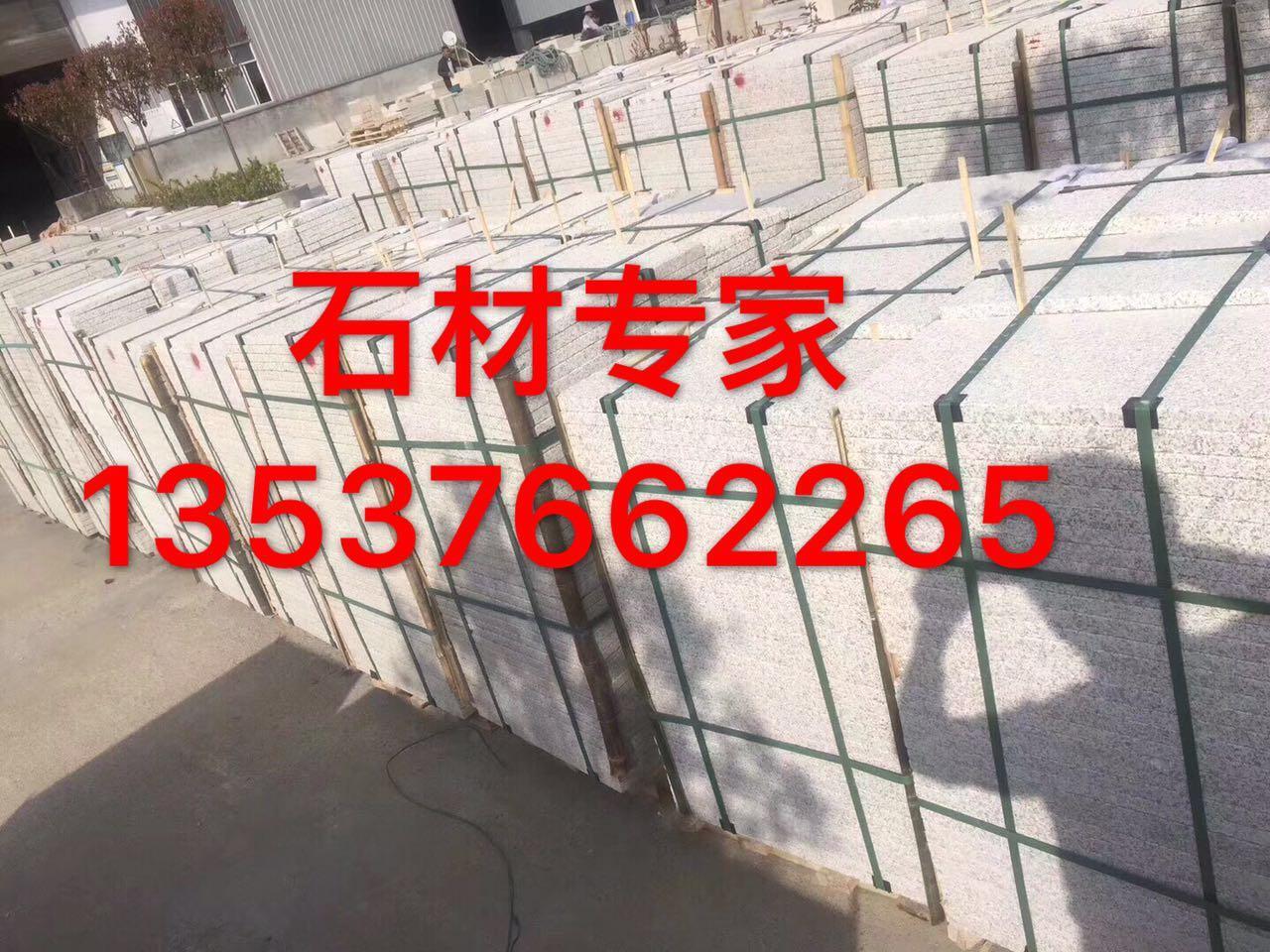 珠海花岗岩石材加工厂 石材加工厂家 花岗岩石材  2