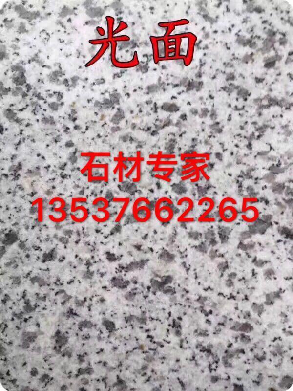 珠海花岗岩企业 珠海石材公司 珠海石材工厂  1