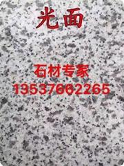 珠海花崗岩企業 珠海石材公司 珠海石材工廠