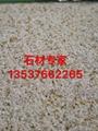 珠海花岗岩企业 珠海石材公司 珠海石材工厂  2