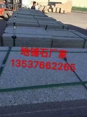 厂家直销路沿石 珠海市政道路高速马路工程石材切工定制