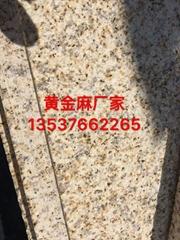 珠海路沿石路緣石立道牙-珠海石材廠家-地鋪石花崗岩石