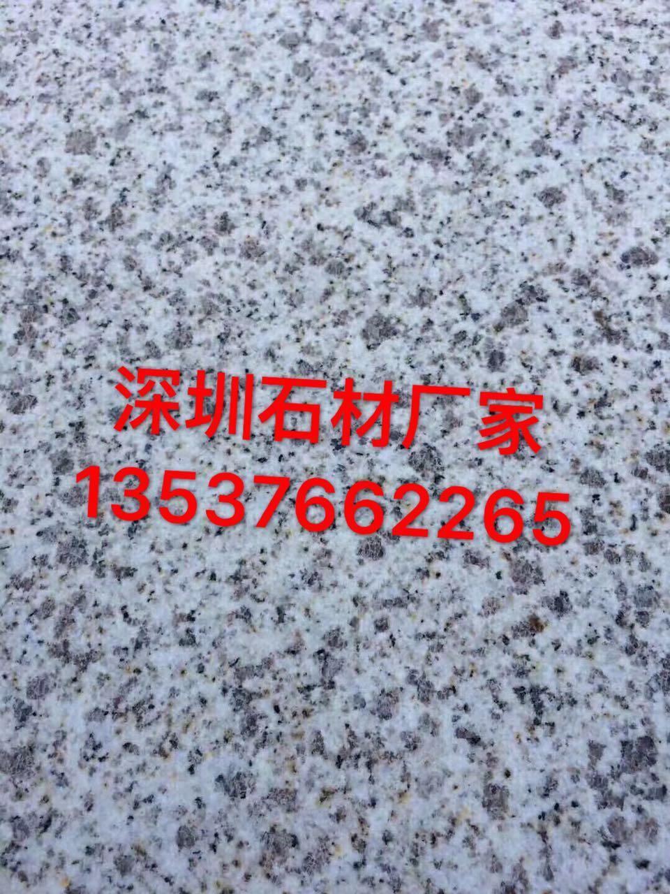 珠海路沿石路缘石立道牙-珠海石材厂家-地铺石花岗岩石  2