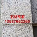 珠海路沿石路缘石立道牙-珠海石材厂家-地铺石花岗岩石  3