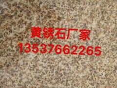 珠海石材廠、花崗岩石材加工廠批發、大理石石材公司