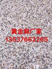 珠海建築石材 珠海裝飾石材 珠海園林石材