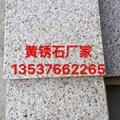 珠海供应园林石材厂家 珠海花岗岩 珠海花岗岩厂家 1