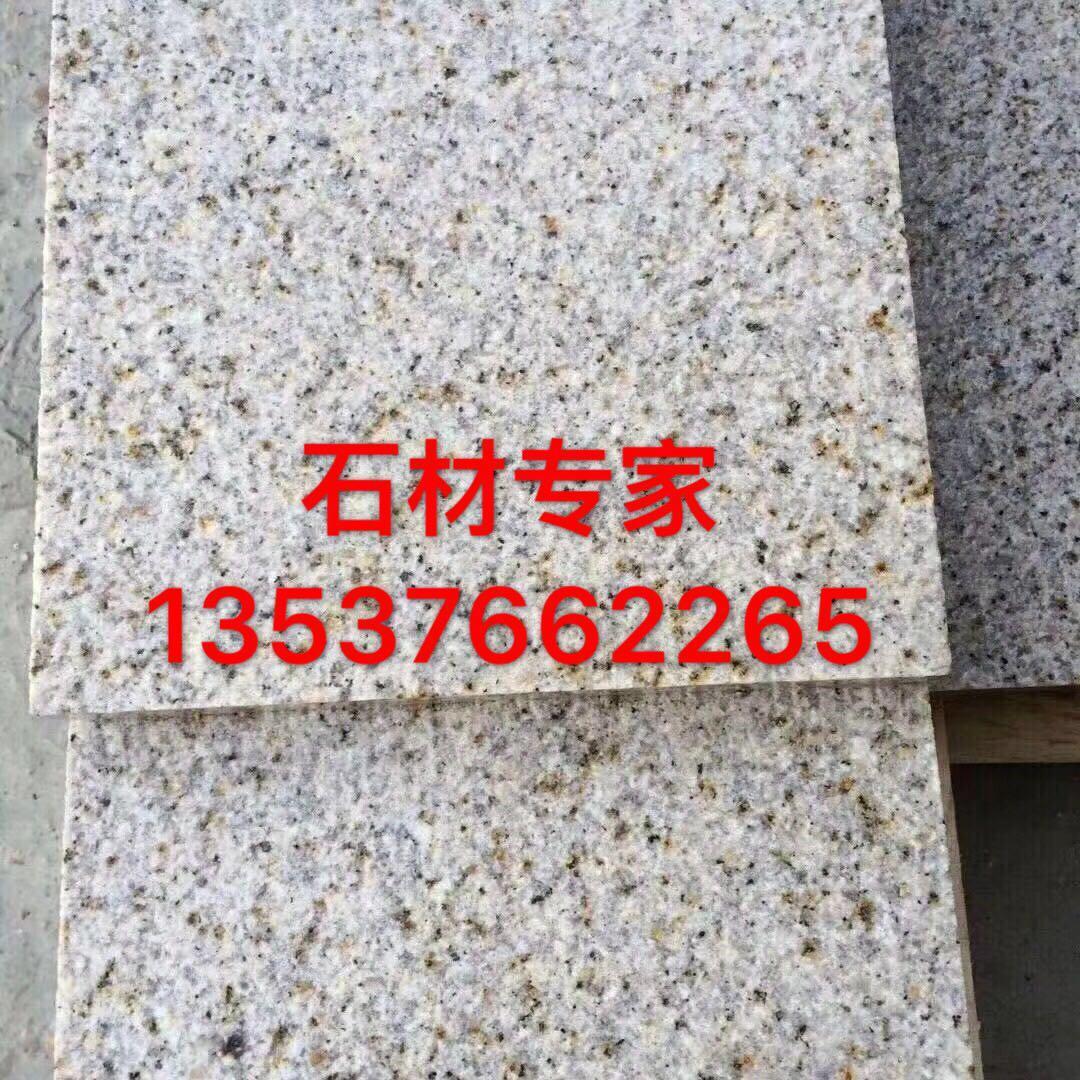 珠海供应园林石材厂家 珠海花岗岩 珠海花岗岩厂家 3