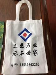 深圳市鹏新石业有限公司