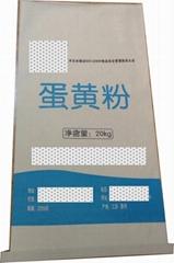 蛋白粉纸塑袋