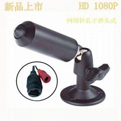 网络笔筒摄像机