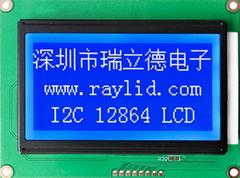 I2C接口12864點陣液晶模塊帶中文字庫
