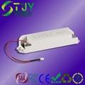 LED一體化應急電源