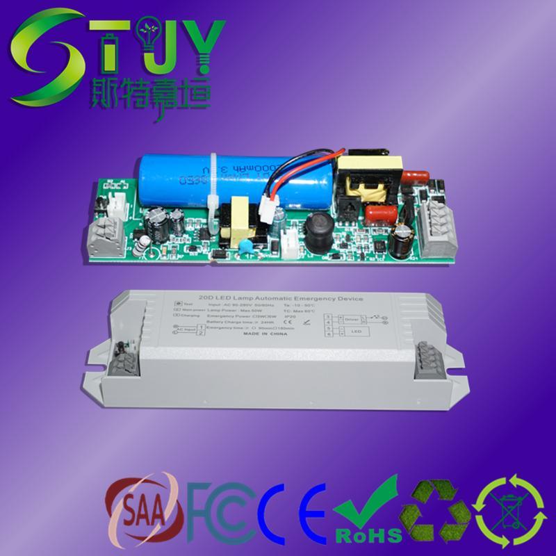 LED一體化應急電源 2