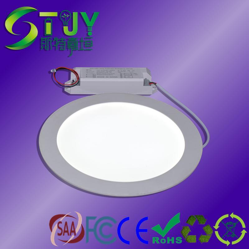 LED一體化應急電源 3