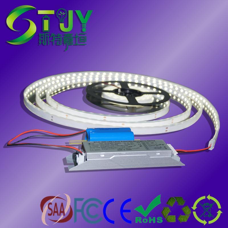 LED燈帶應急電源 3