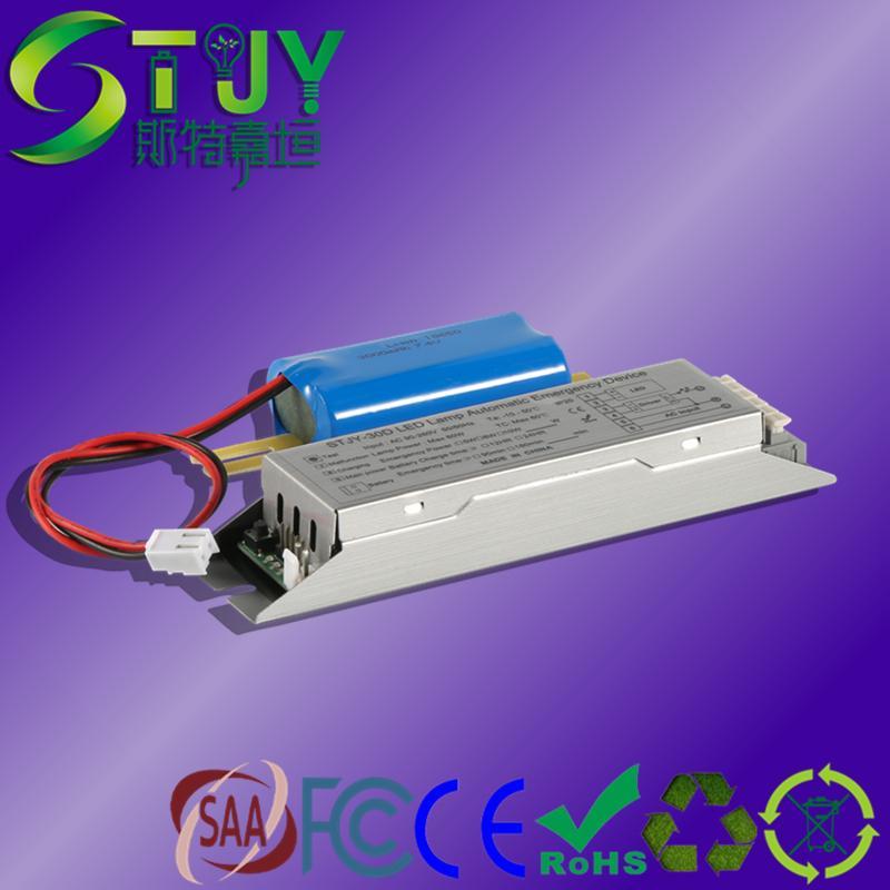 LED燈帶應急電源 4