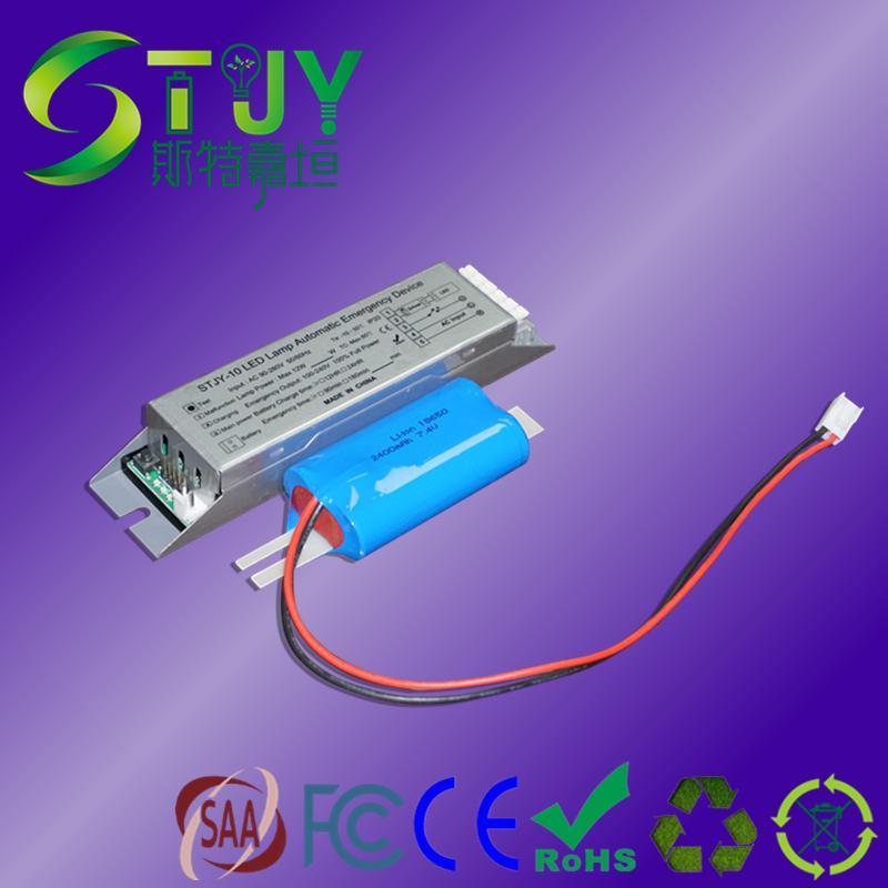 LED面板燈降功率應急電源 1