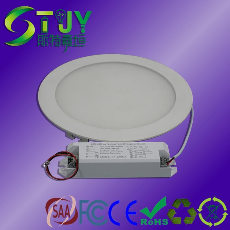 LED筒燈應急電源 3