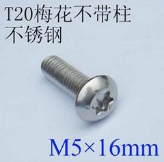 不鏽鋼304螺絲 大扁頭梅花螺絲 不帶柱M5*16mm