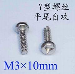 不鏽鋼304螺絲 Y形自攻螺絲 M3*10mm