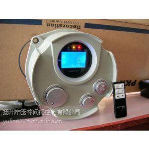 遥控器KH-5V-220V/380V电动执行器调节模块 1