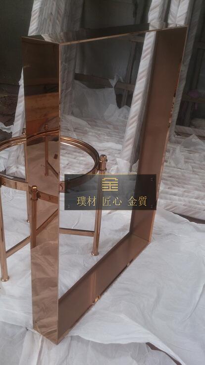 定製不鏽鋼鏡框 4