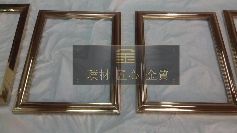 定製不鏽鋼鏡框 5