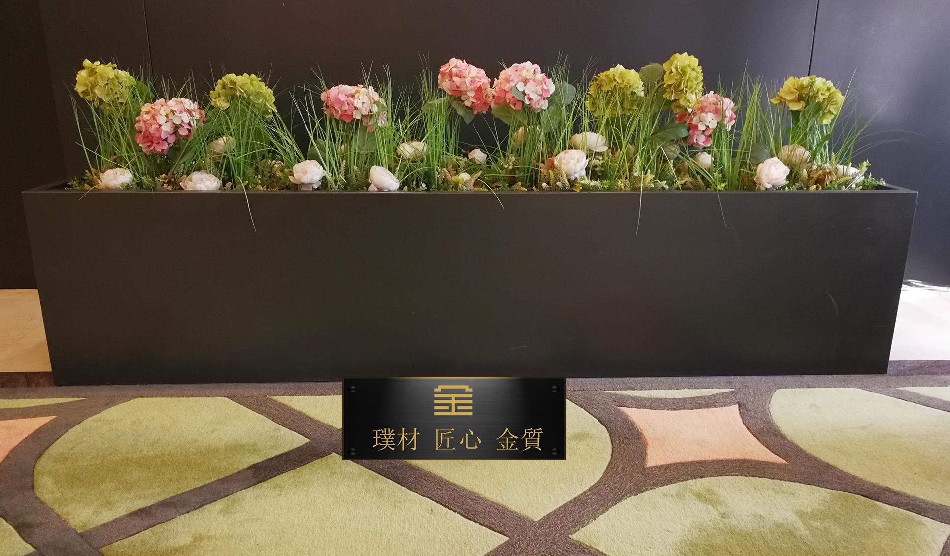 定製酒店大堂景觀花壇(台) 4