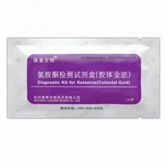 禁毒尿檢   檢測試劑