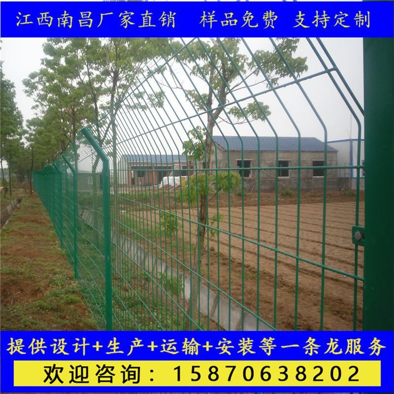 江西省果木隔离网  2