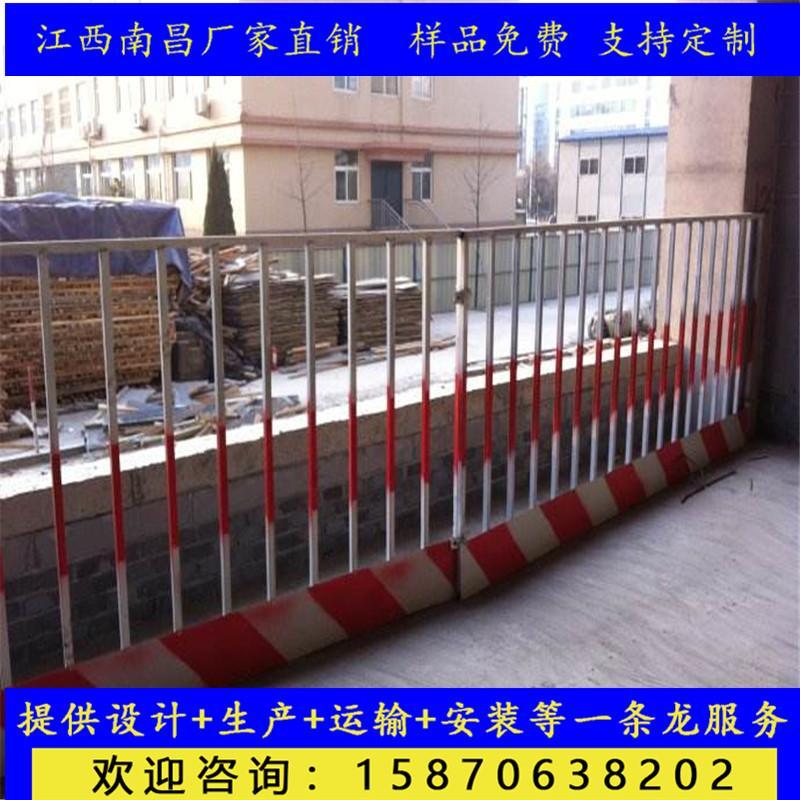 九江工地圍欄 1