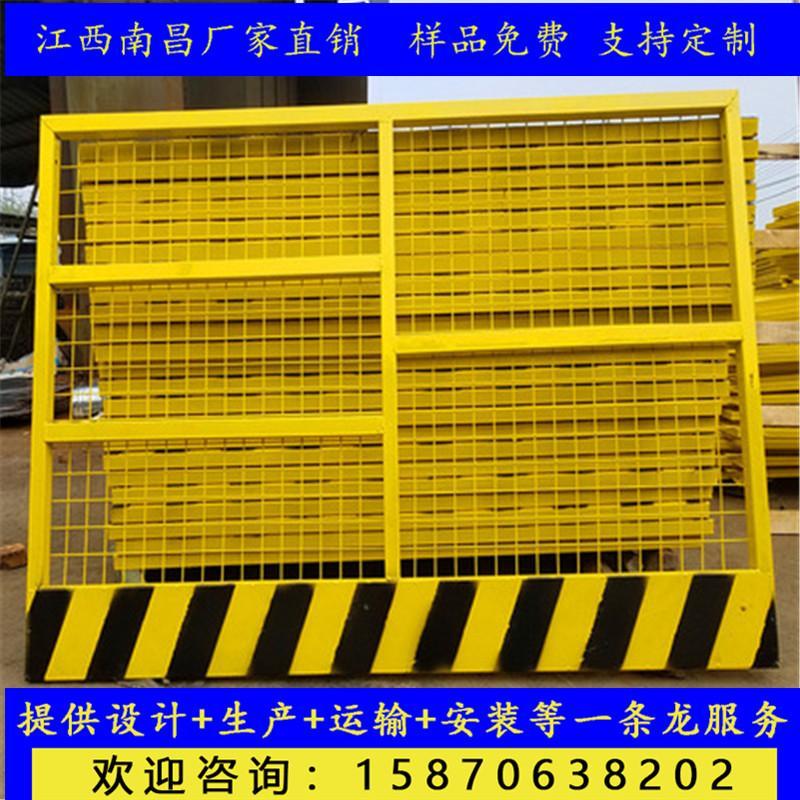 九江工地围栏 2