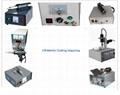 Ultrasonic Cutting System transducer and generator