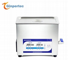 Smaller ultrasonic cleaner