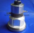 28KHZ ultrasonic cavitaiton beauty  transducer 50W