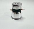 Ginpertec 40khz 50W Ultrasonic Vibrator