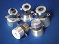 Ultrasonic piezo transducers