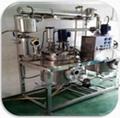 Ultrasonic sonochemical sewage treatment