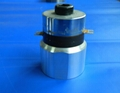 High temperature ultrasonic transducer